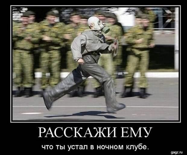 demotivator_prikol_gagz_ru_14458562