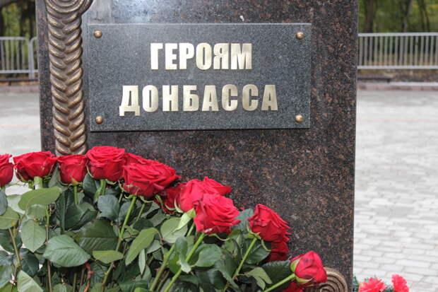 В результате обстрела ВСУ погиб защитник Донбасса