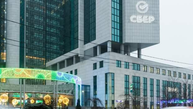 «Сбер» и РВК планируют инвестировать в перспективные русские стартапы
