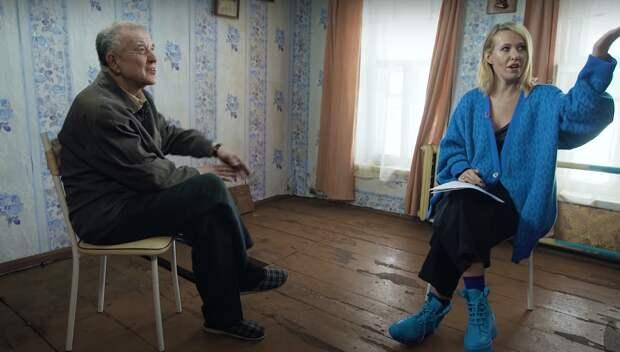 """""""Уже пишу заявление""""...Польза от интервью Ксении Собчак с маньяком"""