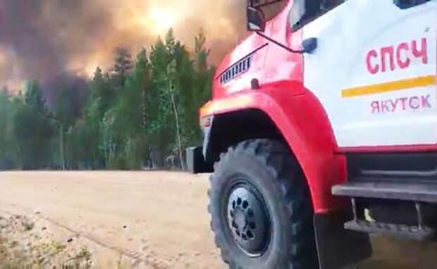 Россия в огне: «Вася, всё прогнило, систему менять надо»