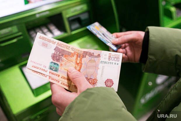 Банки изменили требования кзаемщикам при выдаче кредитов