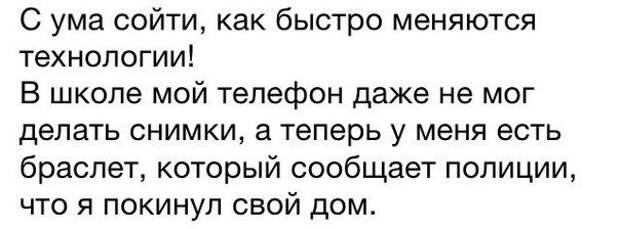 1453898262_kommenty