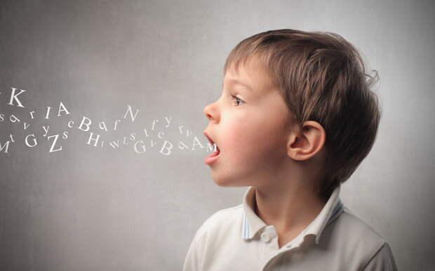 Язык начинался с общепонятных звуков