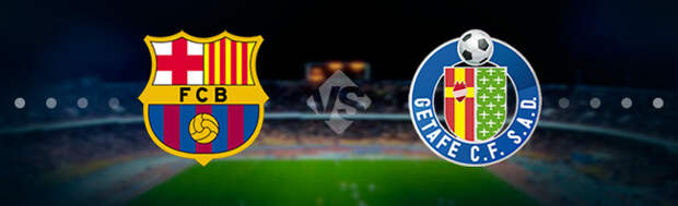 Барселона - Хетафе: Прогноз на матч 22.04.2021