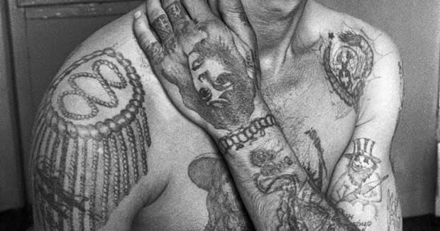 15 тюремных наколок и их значение на зоне