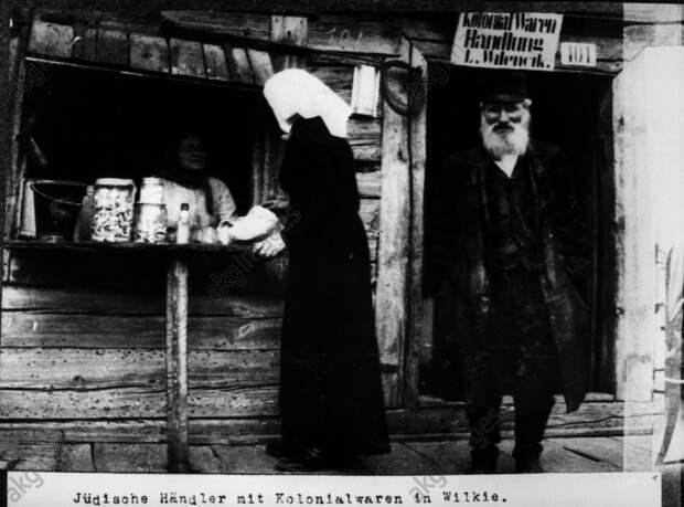 Jьdische Hдndler in Wilkie 1915 - Jewish seller in Wilkie 1915 -