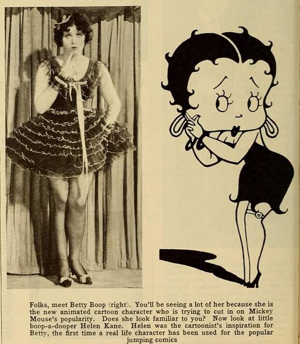 Соблазнительная певица Хелен Кейн— первая секс-бомба 20 века, ставший героем мультфильма