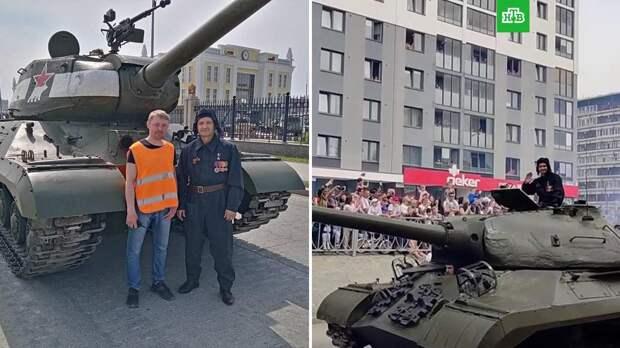 Герой России Дамир Юсупов проехал на танке ИС-3 под Екатеринбургом