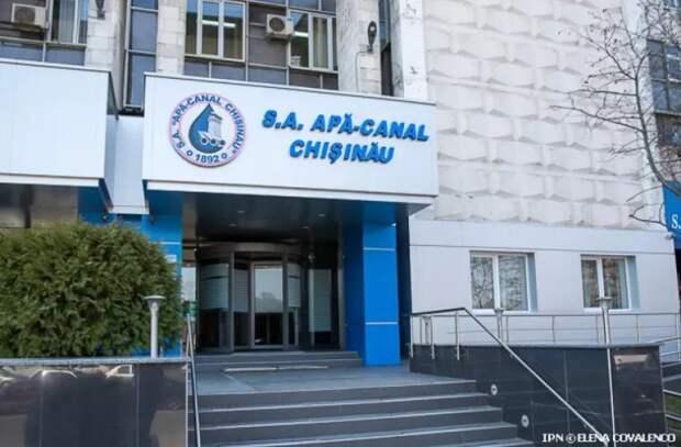 Apă-Canal Chişinău - жителям столицы: «Берегите канализационную сеть!»