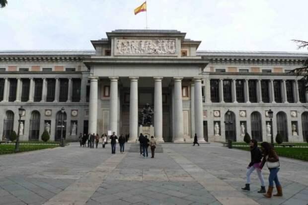 Музей Прадо. Мадрид