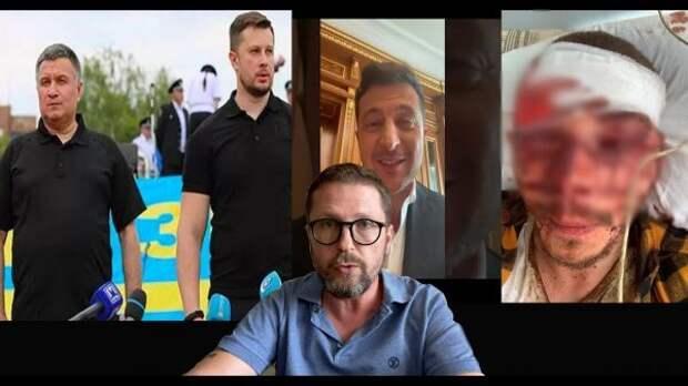 Нападения на сторонников Шария могут привести к началу вооруженного конфликта на Украине