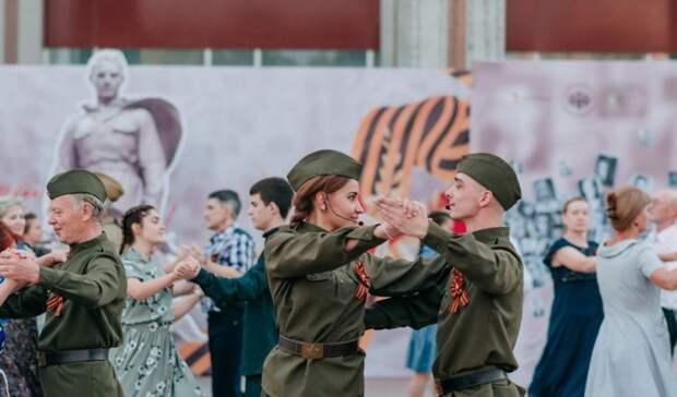 Бал Победы вБелгороде снова перенесли