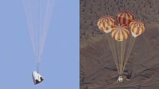Отработка парашютной системы посадки корабля Crew Dragon