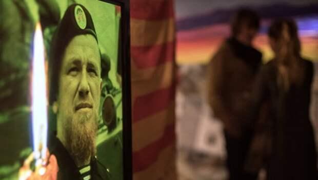 Портрет погибшего командира ополчения ДНР Арсена Павлова во время памятного мероприятия в Санкт-Петербурге