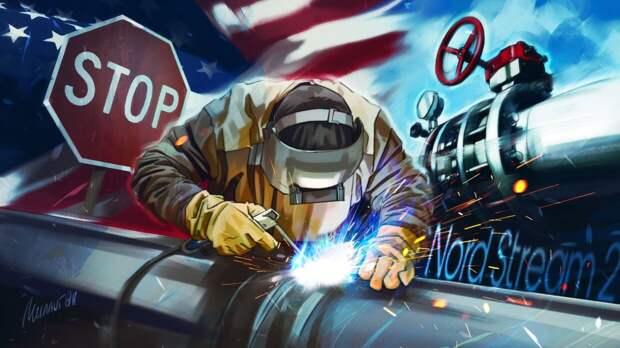 """Сенат США подготовил новые санкции против """"СП-2"""" вопреки предыдущим заявлениям"""