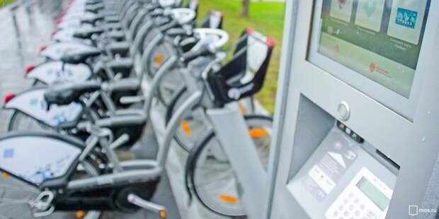 С 6 апреля в Коптеве открываются станции велопроката