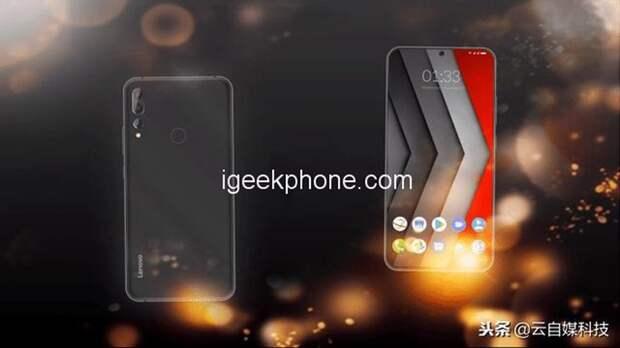 Раскрыта внешность смартфона Lenovo с отверстием в экране