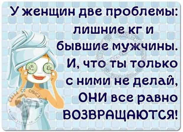 На уроке русского языка учительница обращается к ученику...