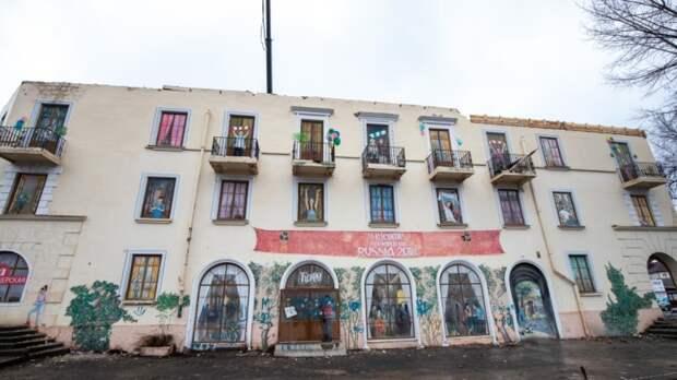 Без крыши остался дом снарисованными «счастливыми ростовчанами»