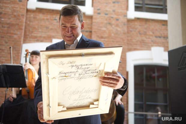 Никас Сафронов подарил губернатору Куйвашеву портрет Путина
