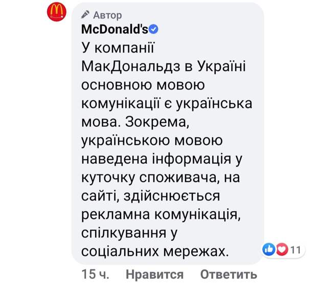 Фото из телеграм канала Анатолий Шарий