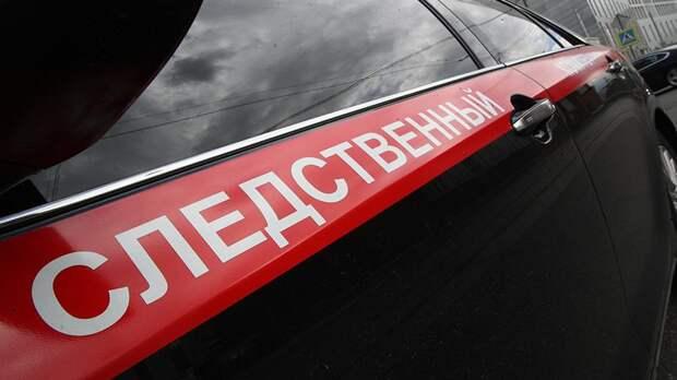 СК возбудил дело после гибели подростков на озере в Карелии