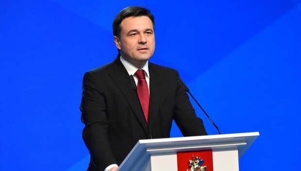 Воробьев поручил главам муниципалитетов Подмосковья разработать меры поддержки бизнеса