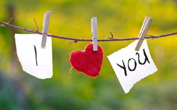 Вопрос о том, что такое любовь, так и остается открытым.