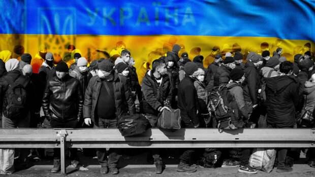 Украинцы массово покидают страну в поисках работы и лучшей жизни