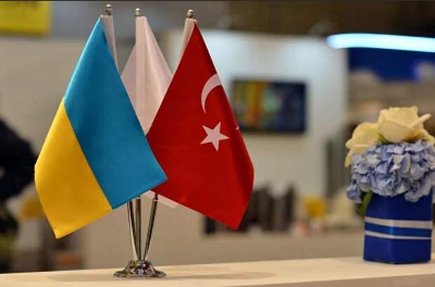 """Турция планирует дешево """"купить"""" Украину"""