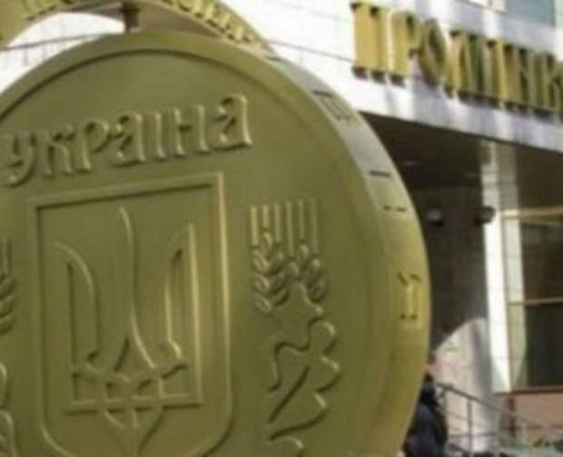 ЦБ Украины подсчитал убытки от блокады ДНР