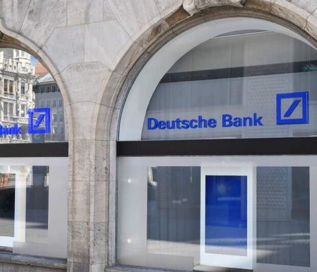 Deutsche Bank спрогнозировал исчерпание ФНБ через два года при цене Urals в $15
