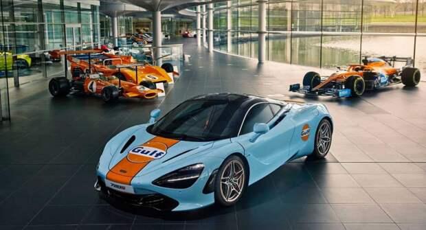 Суперкар McLaren 720S получил специальную ливрею в расцветке Gulf Oil