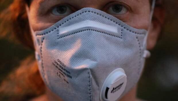 21 новый случай заражения коронавирусом выявили в Подольске за сутки
