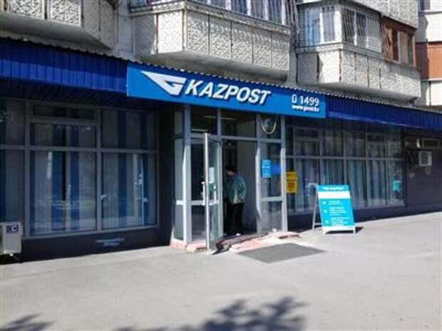 """Ozon заключил соглашение с """"Казпочтой"""" о доставке посылок в Казахстане"""