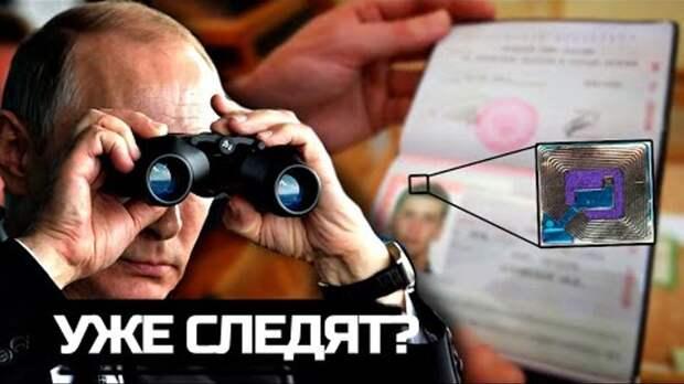 В Москве создадут цифровое досье на жителей города