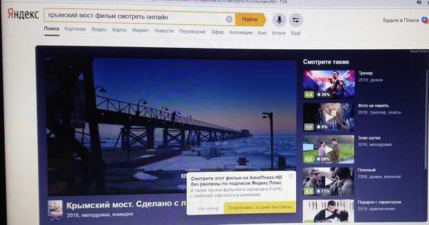 «Яндекс» обвинили в вытеснении конкурентов из поисковой выдачи