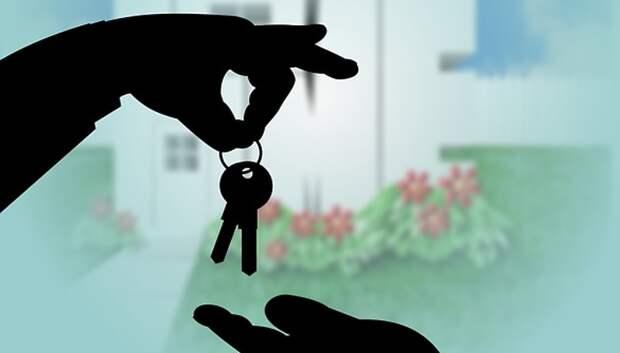 300 контрактов на покупку жилья для расселения аварийных домов заключат в Подмосковье