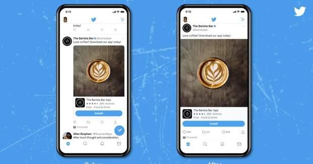 Twitter тестирует на iOS безрамочные посты
