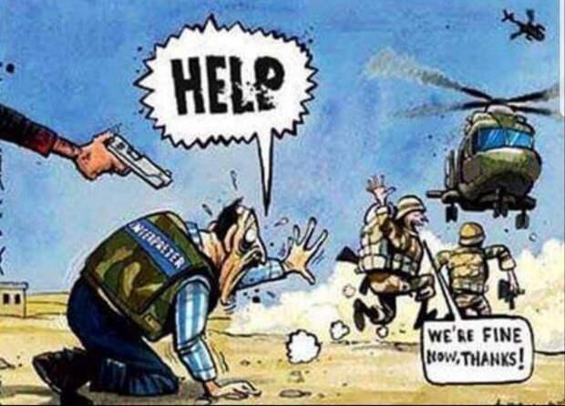 Россия не будет вмешиваться в афганские дела
