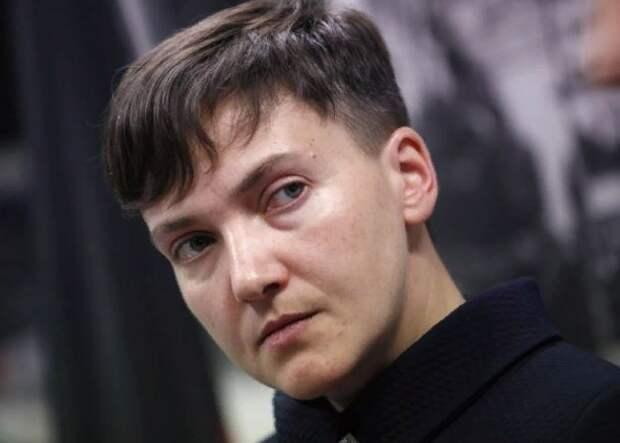 Надежда Савченко. Фото из открытых источников