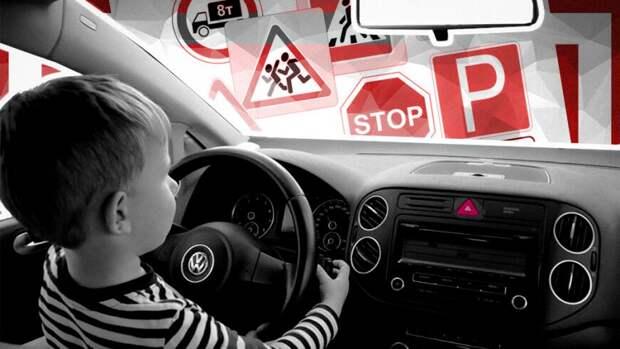 Россиянам рассказали, чем опасны подростки-водители на дорогах