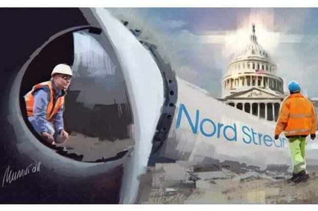 План США по «Северному потоку — 2» лишает Украину транзита российского газа