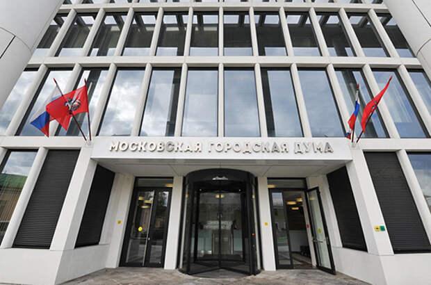 В Мосгордуме готовы обсудить предложение увековечить память Лигачева