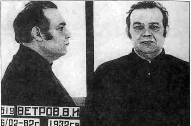 Задержали Ветрова за другое преступление.