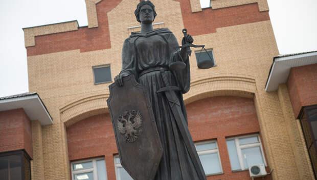 В Подольске осудили мужчину, обманувшего 47 потребителей косметологических услуг