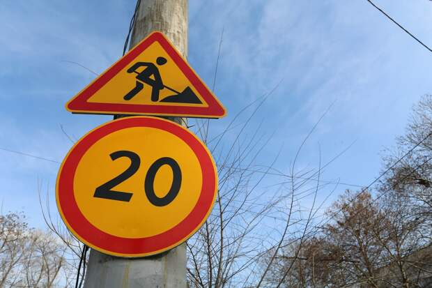 Ремонт Евпаторийского шоссе в Саках планируют завершить к 1 июля