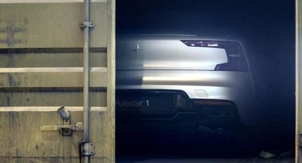 Polestar предложил новую схему покупки гибрида Polestar «1» — его можно обменять на произведения искусства