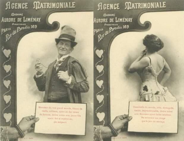 И смех и грех: брачные объявления XIX – начала ХХ вв., или Как холостяки искали себе пару и решали финансовые проблемы